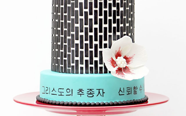 A Korean Birthday Cake Jessica Harris Cake Design